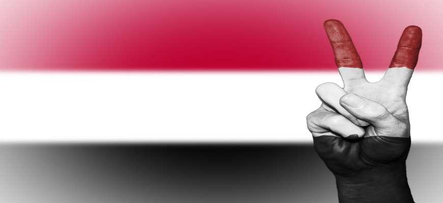 Visto Yemen - Bandiera Pace